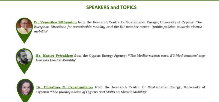 Workshop: Examining Transport Energy Pathways in the Mediterranean